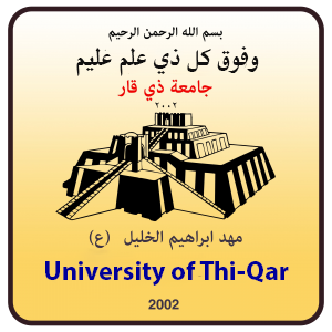 University of Thi-Qar