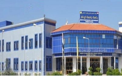 جامعة ذي قار تعلن عن إفتتاح عيادة