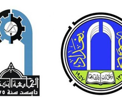 وزير التعليم العالي والبحث العلمي يهنئ جامعتي بغداد والتكنولوجية لدخولهما
