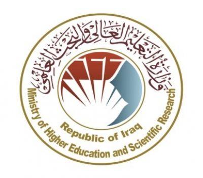 وكيل وزارة التعليم العالي للشؤون الإدارية يبحث الإعداد النهائي لتقرير