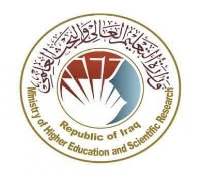 وزارة التعليم العالي والبحث العلمي تقرر توسعة القبول في الدراسات