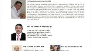 كلية الطب بجامعة ذي قار تشارك جمعية جراحي الكلى والمسالك البولية العراقية في حلقة دراسية