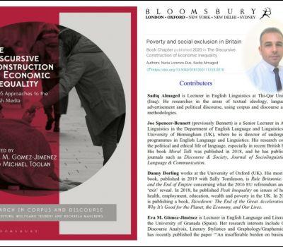 تدريسي من جامعة ذي قار ينشر فصلاً علمياً في كتاب في دار النشر البريطانية ( BLOOMSBURY