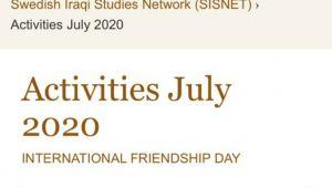 جامعة ذي قار تشارك في ملتقى الصداقة الدولي 2020