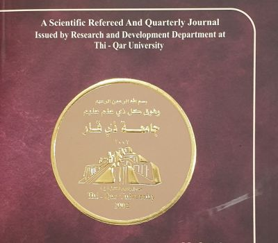 صدور العدد الثاني من مجلة جامعة ذي قار العلمية لشهر
